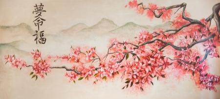 Постер (плакат) Сакура на фоне гор