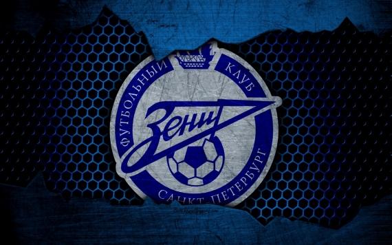 Постер на подрамнике ФК Зенит