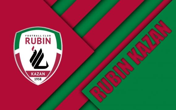 Плакат Рубин Казань