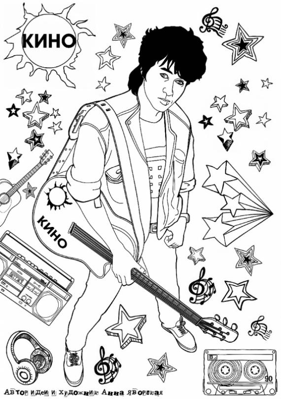 Постер на подрамнике Виктор Цой Кино