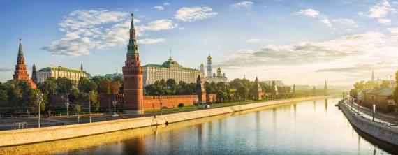 Постер на подрамнике Вид на Кремль