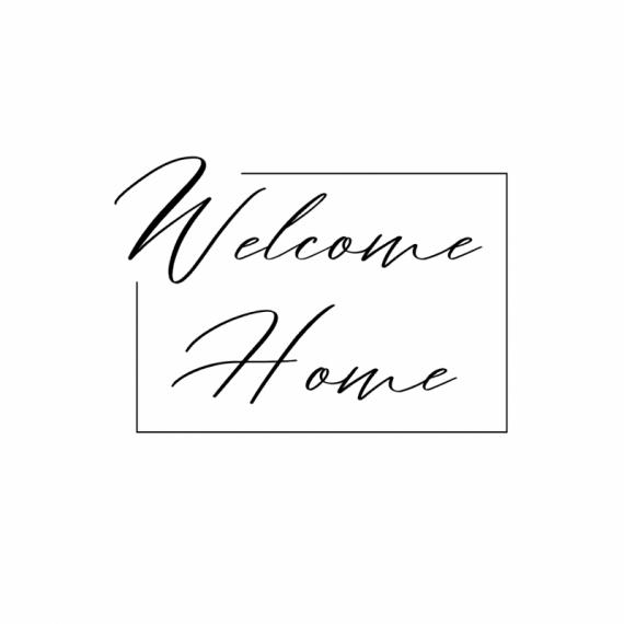 Постер (плакат) Добро пожаловать домой