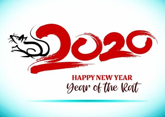Постер на подрамнике С Новым Годом