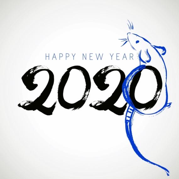 Плакат С Новым Годом 2020