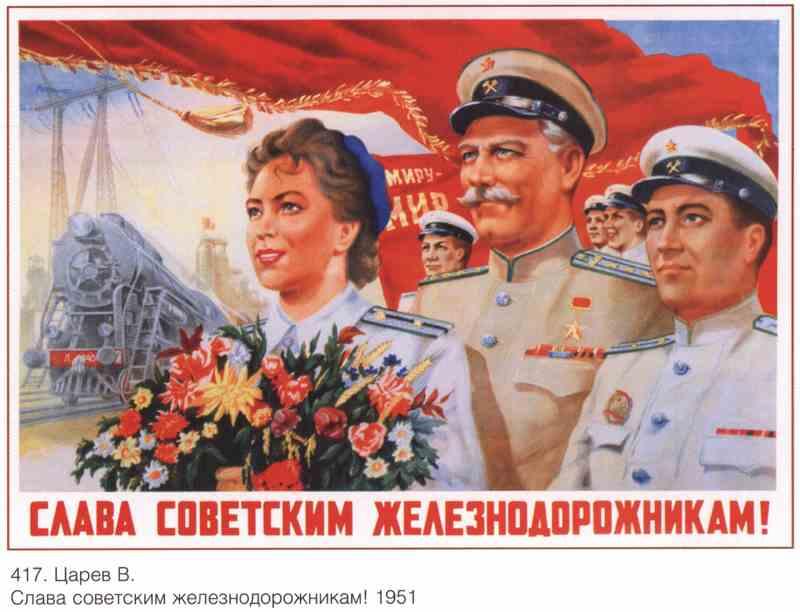 Постер на подрамнике Промышленность и заводы|СССР_00015