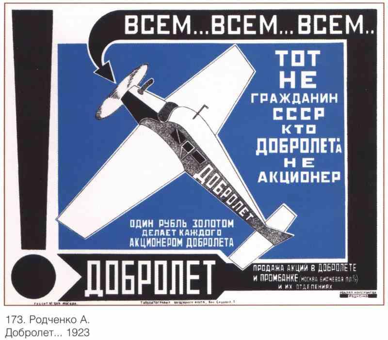 Постер на подрамнике Книги и грамотность СССР_0007