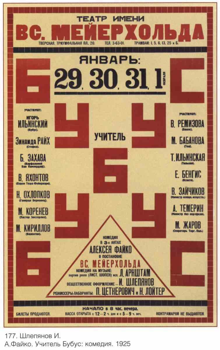 Постер на подрамнике Книги и грамотность|СССР_0011