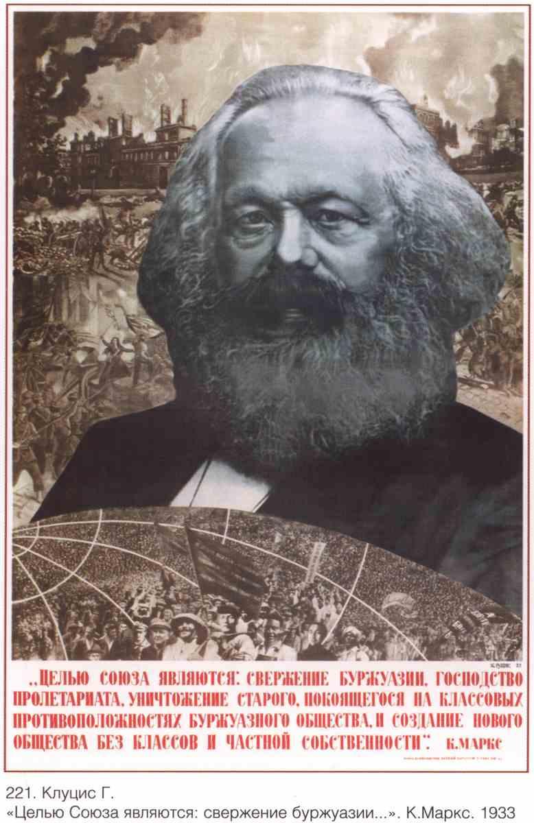 Постер на подрамнике Книги и грамотность|СССР_0054