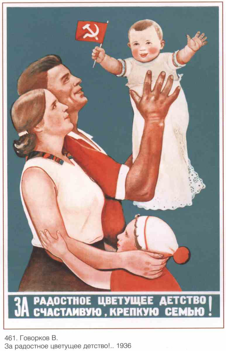 Плакат Семья и дети|СССР_00016