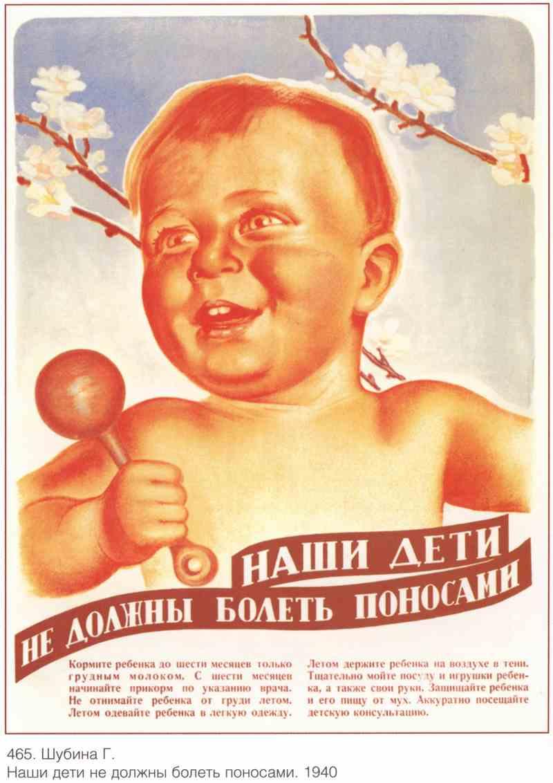 Постер на подрамнике Семья и дети|СССР_00019