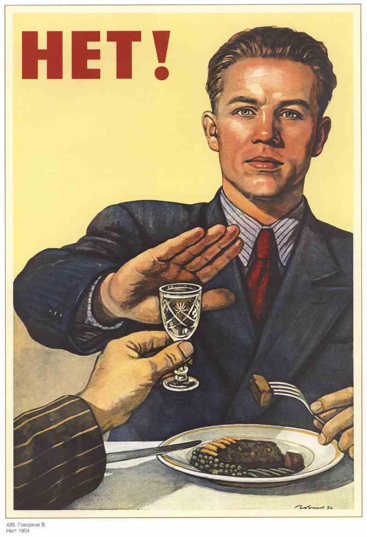Постер на подрамнике Социальное|СССР_00001