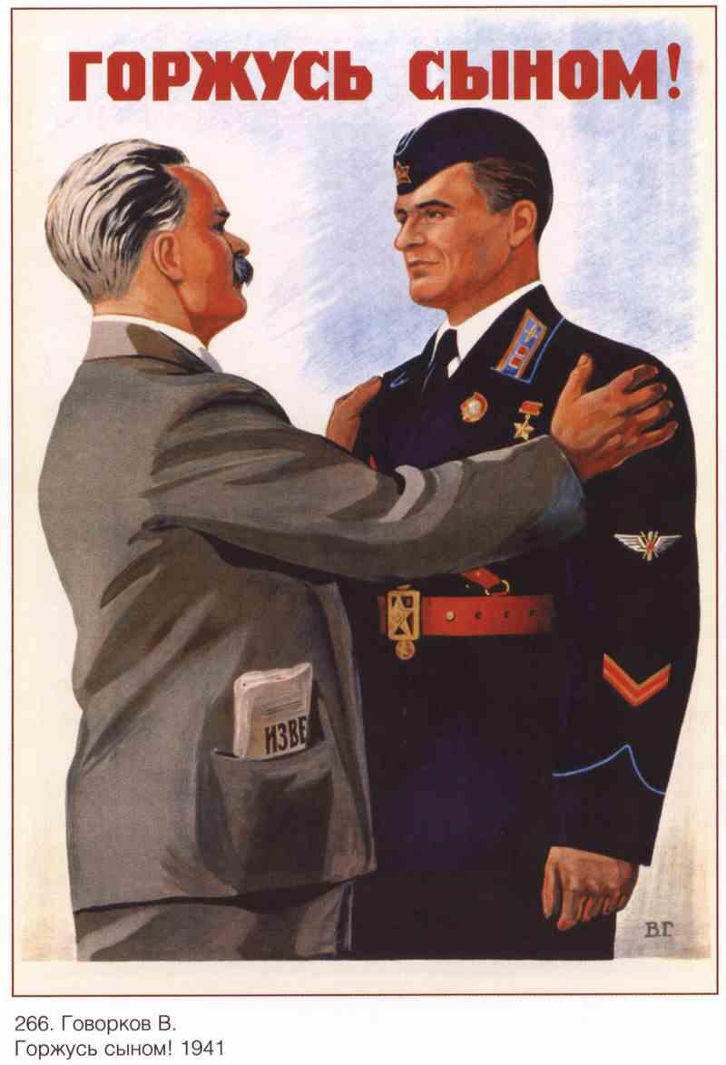 Постер на подрамнике Самолеты и авиация|СССР_0012