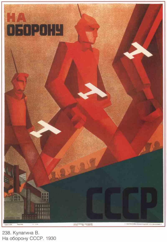 Постер на подрамнике Длинный путь наверх