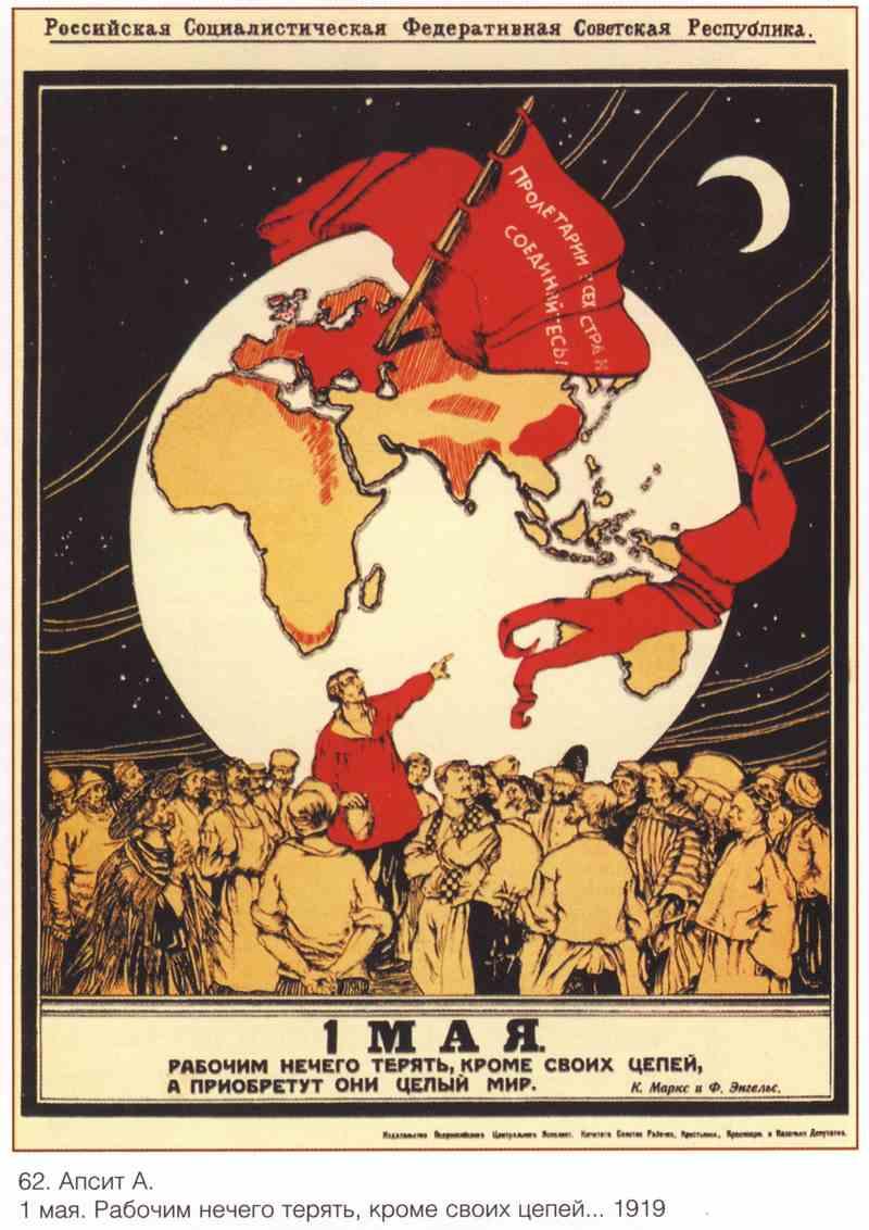 Постер на подрамнике Пропаганда|СССР_00014