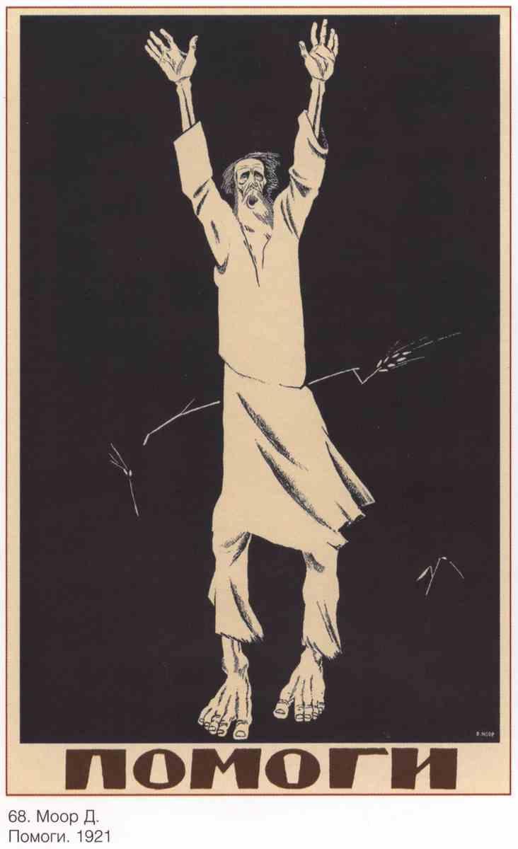 Плакат Пропаганда СССР_00020