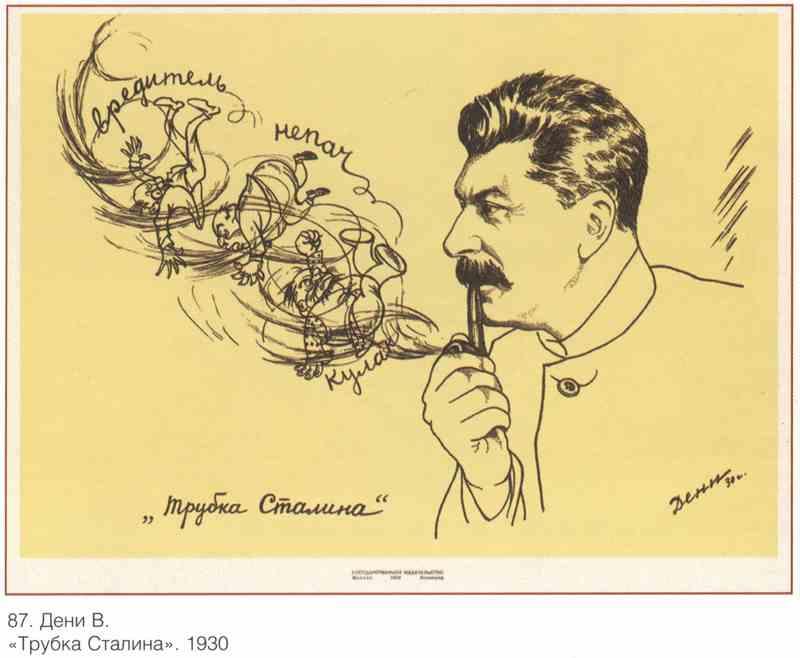 Плакат Пропаганда|СССР_00041