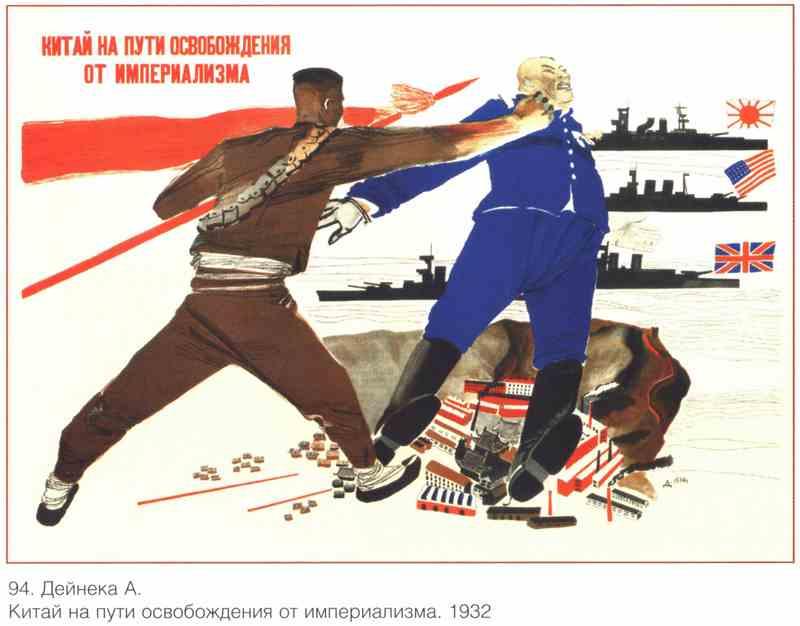 Плакат Пропаганда|СССР_00046