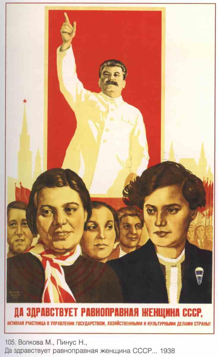 Плакат Пропаганда|СССР_00057