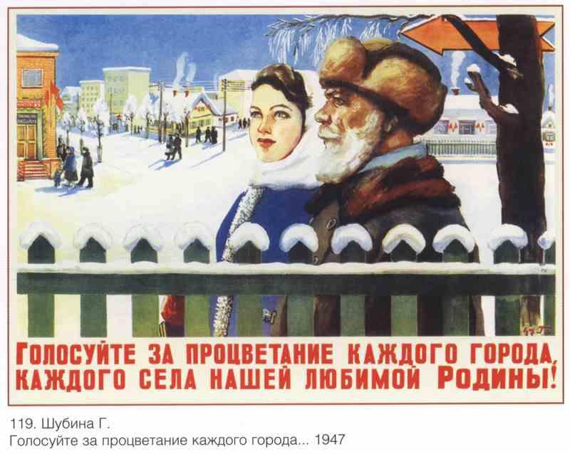 Постер на подрамнике Пропаганда|СССР_00074