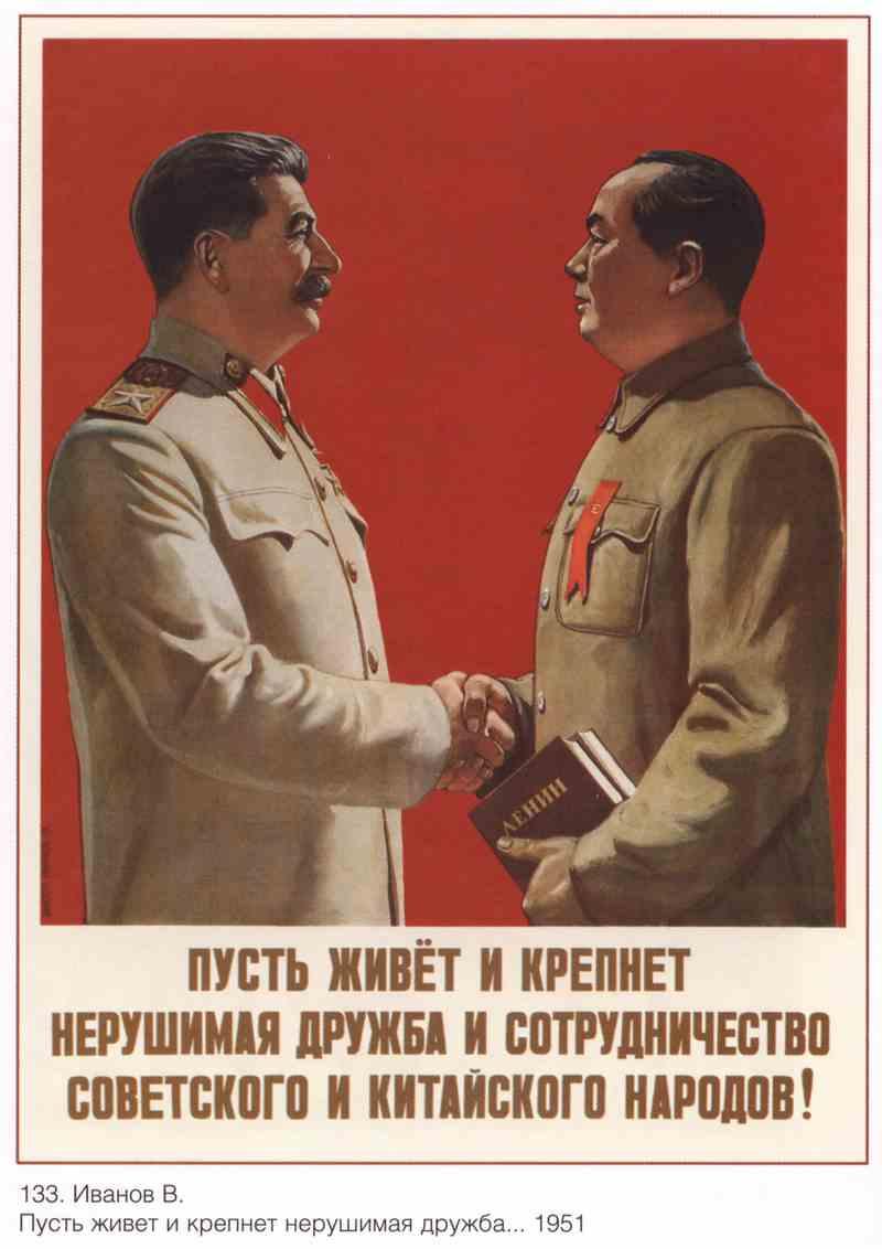 Постер (плакат) Пропаганда СССР_00085
