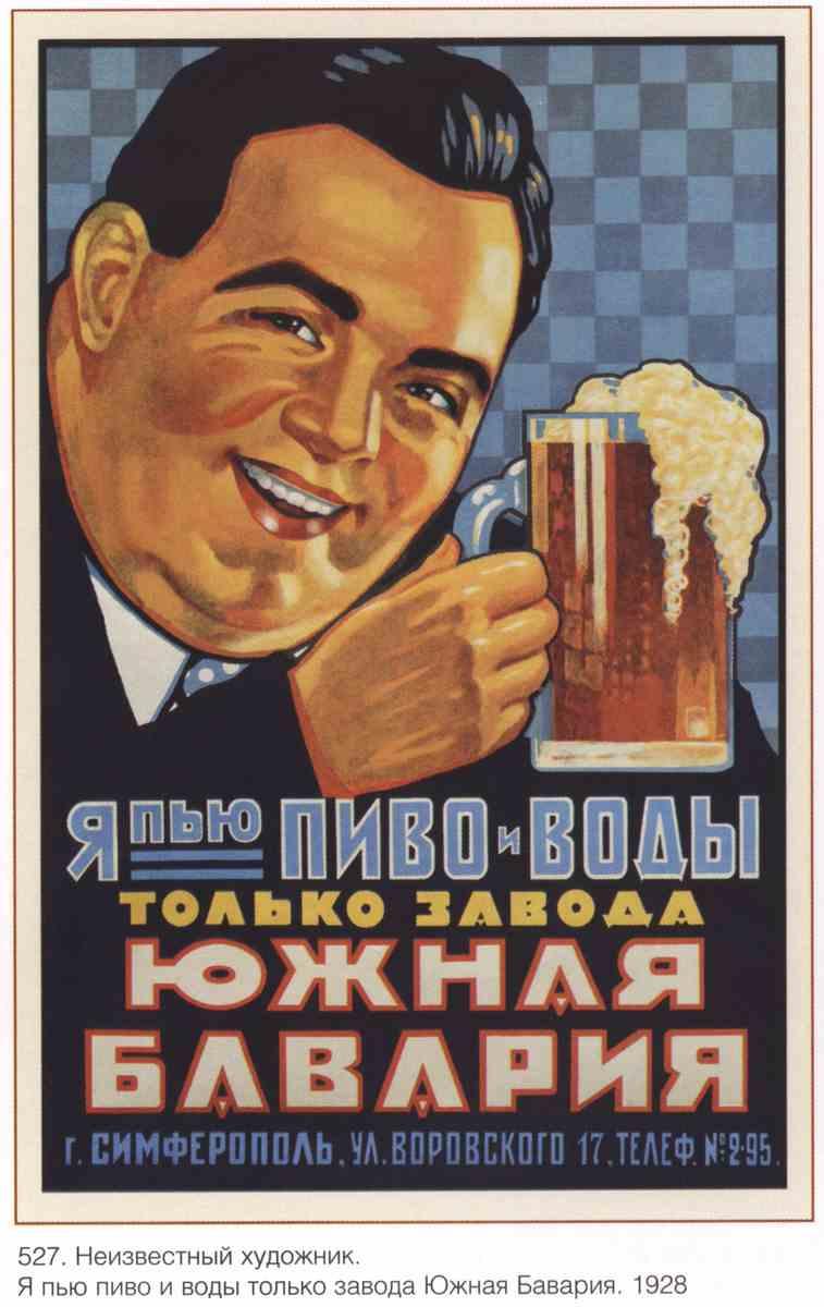 Постер на подрамнике Торговля и продукты|СССР_00009