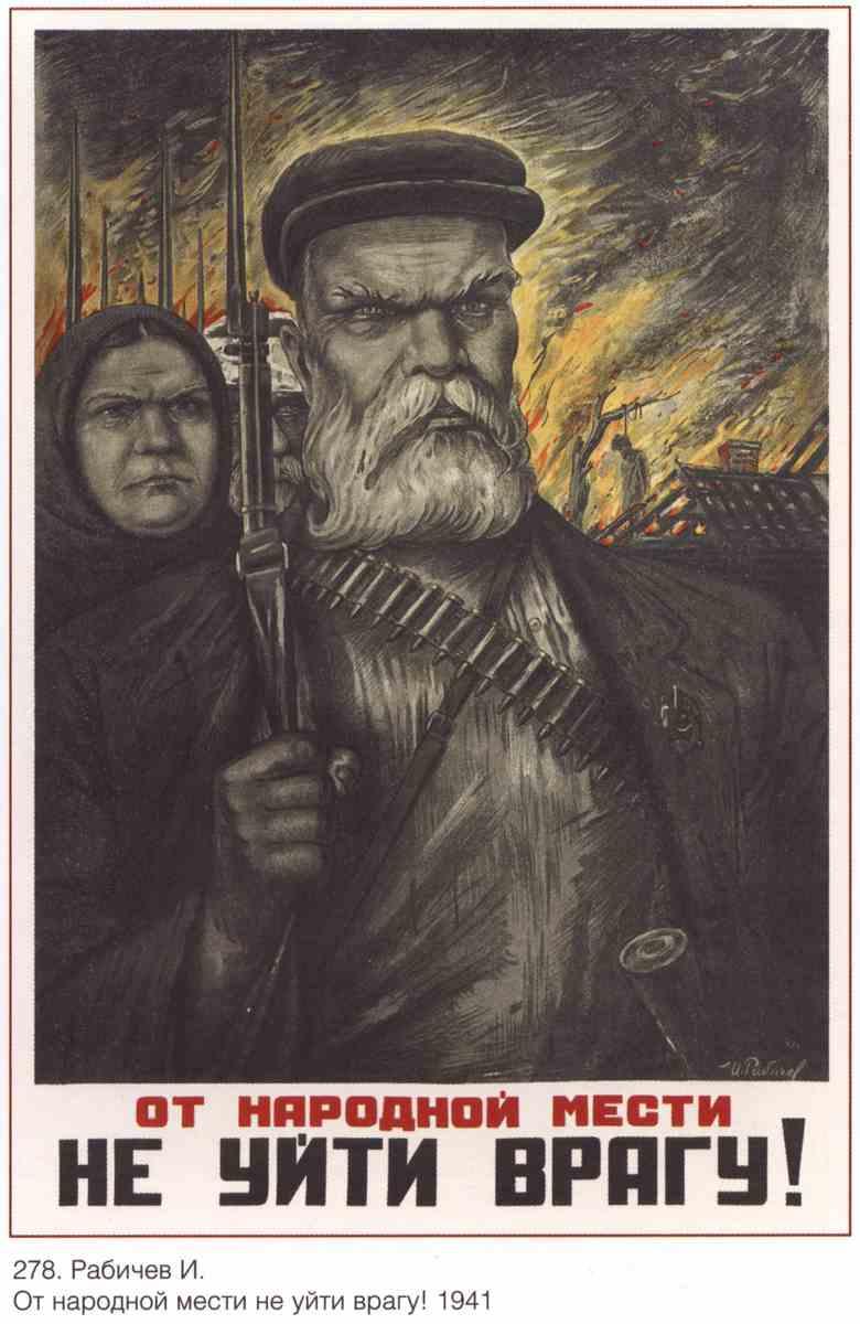Постер на подрамнике Война|СССР_00007