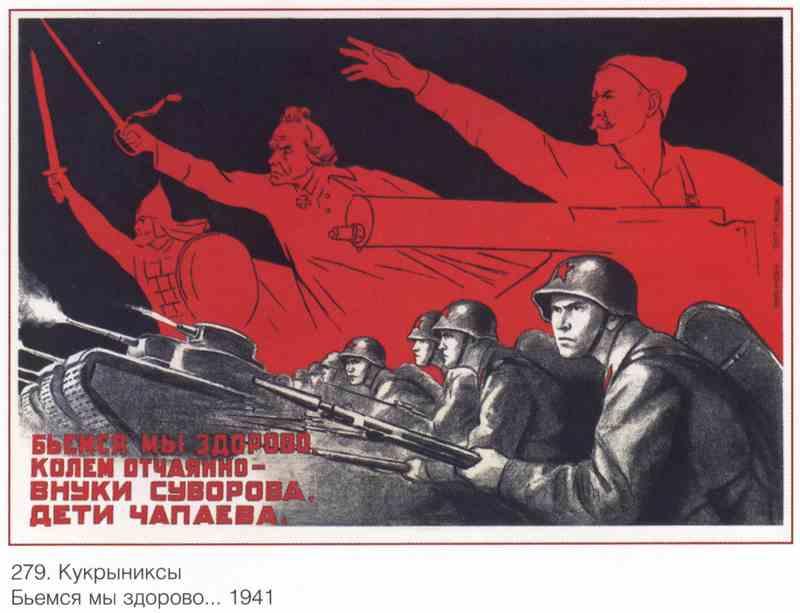 Постер на подрамнике Война|СССР_00010
