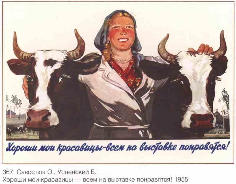Плакат Про труд|СССР_00032