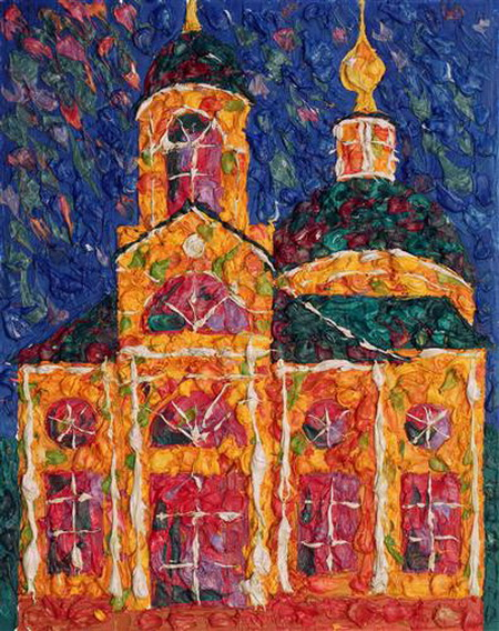 Постер (плакат) Церковь всех скорбящих и радующихся