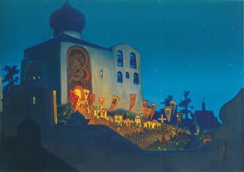 Плакат Ныне силы небесные с нами невидимо служат. пасхальная ночь. 1934