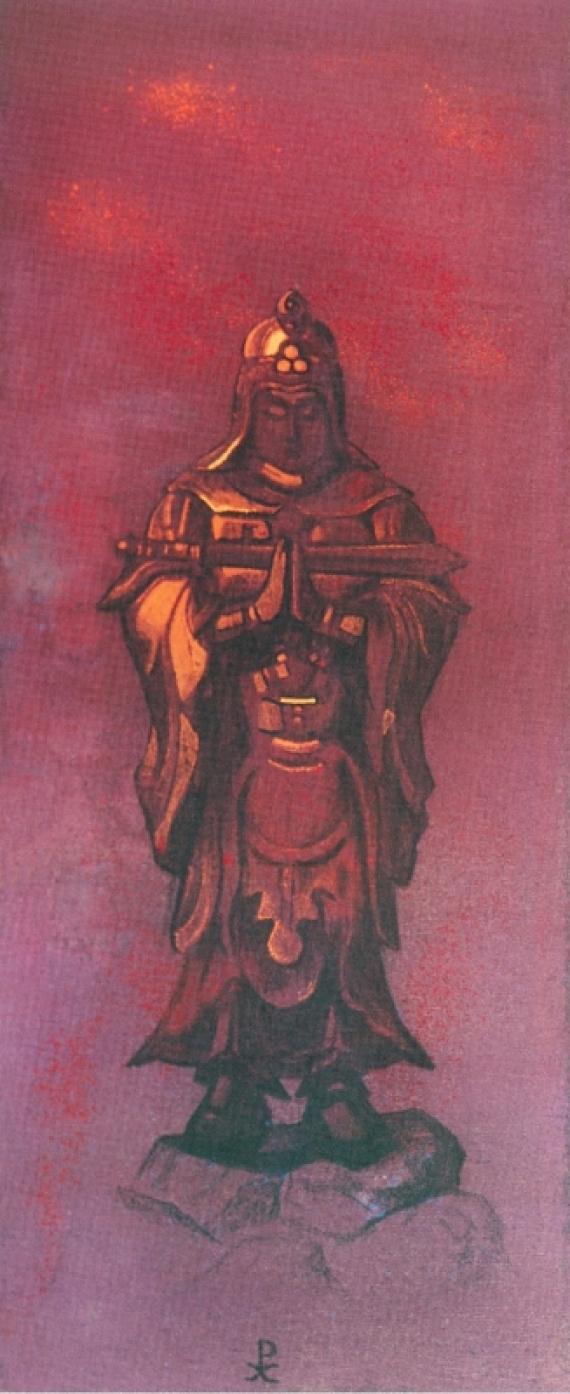 Плакат меч Мира. 1933
