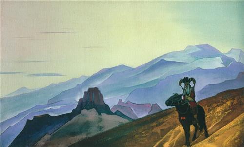 Плакат Мать Чингиз-хана. 1933