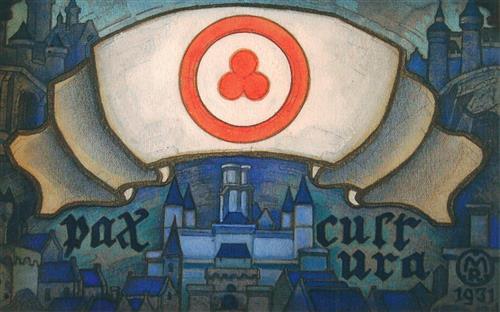 Плакат Знамя мира