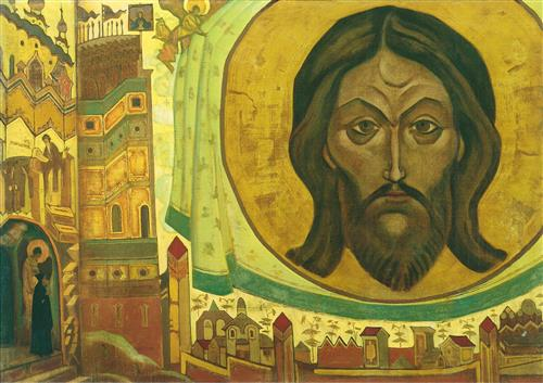 Плакат Святой Сергий