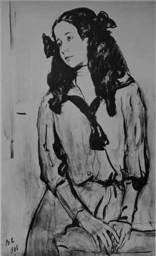 Плакат Портрет З.Н. Раппопорт