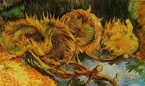 Постер на подрамнике Four Cut Sunflowers