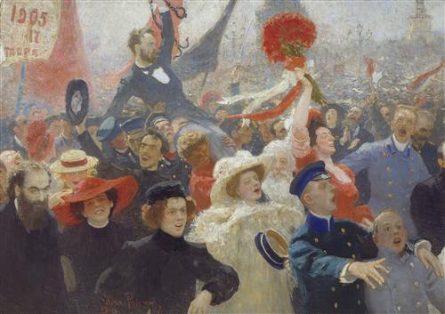 Постер на подрамнике 18 октября 1905 года