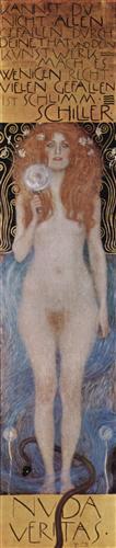 Плакат Nude Veritas