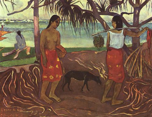 Постер на подрамнике Under the Pandanus I