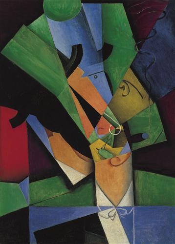 Плакат El fumador (Frank Haviland)