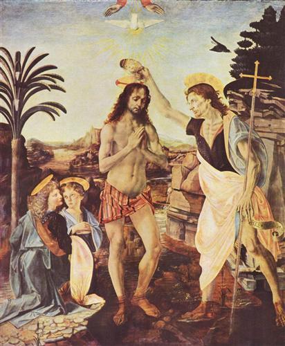 Плакат Крещение Господне