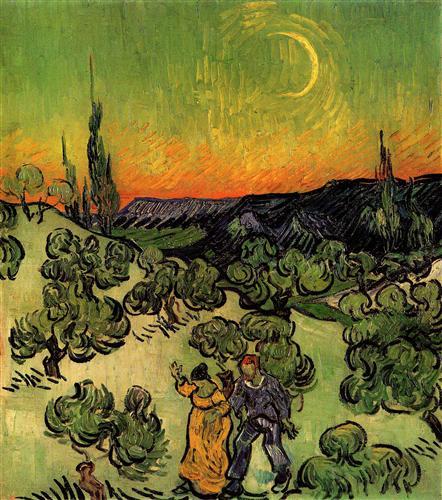 Постер на подрамнике Landscape with Couple Walking and Crescent Moon