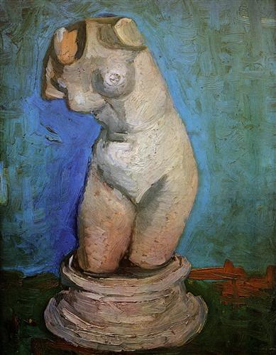 Постер на подрамнике Plaster Statuette of a Female Torso 8