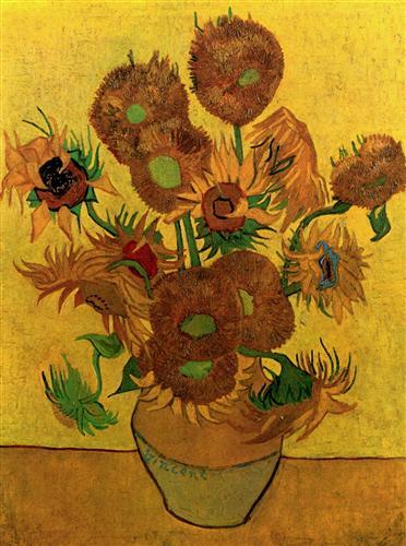 Постер на подрамнике Still Life Vase with Fifteen Sunflowers