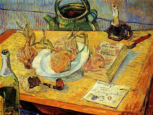 Постер на подрамнике Still Life Drawing Board, Pipe, Onions and Sealing-Wax
