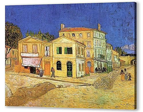 Постер на подрамнике Vincent s House in Arles The Yellow House  артикул 74203