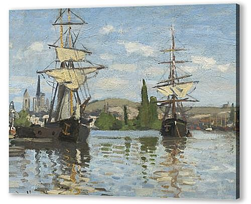 Картина маслом - Ships Sailing on the Seine at Rouen, 1872