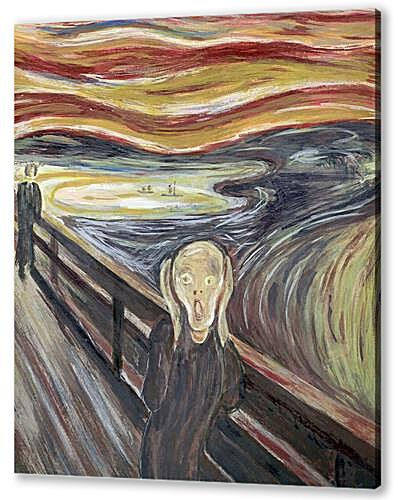 Постер на подрамнике - the scream