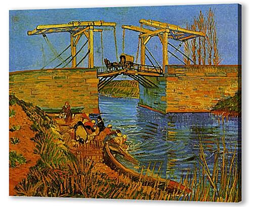 Постер на подрамнике - The Langlois Bridge at Arles with Women Washing