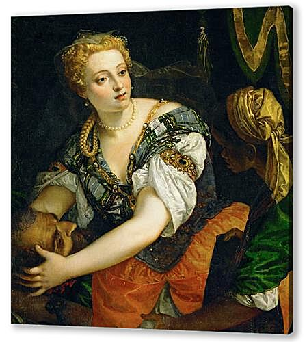 Постер на подрамнике - Judith with the Head of Holofernes